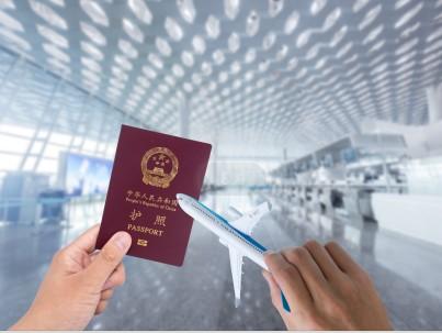 阿塞拜疆签证入境须知